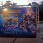 鋼彈!ガンプラ・エキスポ台湾2013に行って来た