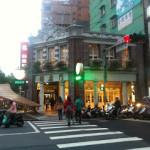 台北カフェ:滿樂門