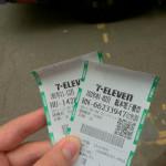 台湾のくじ付きレシート「統一發票」賞金受取りに行ってみた