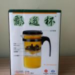 中国茶が手軽に!茶こし付きティーポット・飄逸杯 (piaoi tea pot)