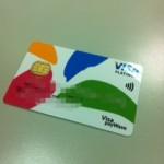 遂にゲット!台湾でクレジットカード(信用卡)作る!part 2