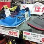 ジム用の軽い靴!new balance MINIMUS RUNNING NL-1 -東京お買い物.1