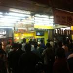台湾の野球、WBC日本対台湾戦を見て。
