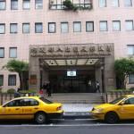 台湾で仕事始めて2年、3年目への決意|ビザ(居留證)の更新へ行って来た。