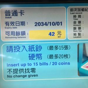 悠遊卡-小銭チャージ。硬貨は20枚まで