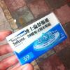 台湾でコンタクトレンズを買う