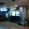 入出国審査らくらくe-gate登録。使ってみた@台湾 桃園空港