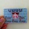 台北でジムを探す part.1: 概要と台北健身院(taipei gym)へ通うの巻。