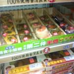 台湾コンビニ食レビュー:カシューナッツ入り小おにぎり「小飯糰」