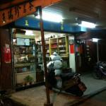 台北、迪化街のオススメ中国茶のお店。王瑞珍茶業