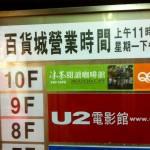 【台湾カフェ】西門・Moutcha Cafe 沐茶閱讀咖啡館