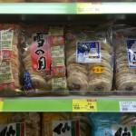 台湾にもある!日本のとよく似たお菓子