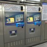 台湾で余る大量の小銭は、悠游卡にチャージしてしまおう。